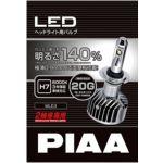 PIAA LED H7 MLE3 +140% 20G 6000K MOTO ( 1 Lâmpada ) - MLE3 ( MLE 3 )