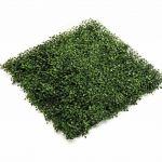 Emerald Tapete de Buxo/relva Artificial 4 Pcs Verde 50x50 cm 417980 - 414491