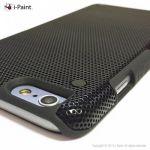 i-Paint Capa para Apple iPhone 6/6S Metal Black - 8053264072674