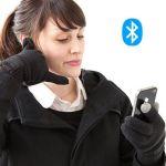 ProFTC Luvas Mãos-Livres Bluetooth c/ Auricular (Preto) - IG000123