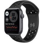 Smartwatch Apple Watch Nike SE 44mm Space Grey - MYYK2PO/A
