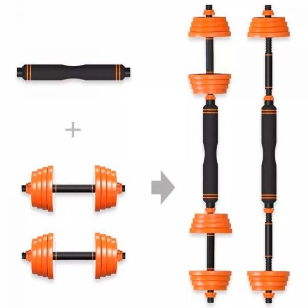 Xiaomi Kit de Musculação Halteres + Barra FED 10kg
