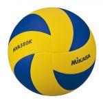 Mikasa Bola Voleibol Mva-380k Yellow / Blue - 420122-023-5