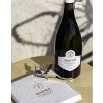 Kopke Pack Winemaker's Collection - Folgazão & Rabigato 2016 Douro Branco 75cl