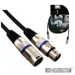 Velleman Cabo de Audio Profissional XLR Macho para XLR Fêmea de 10m Black - PAC123