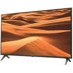 TV LG 4K 75UM7110PLB