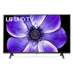 """TV LG 55"""" UN70006 LED Smart TV 4K"""