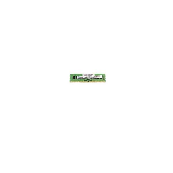 Memória RAM Lenovo 8GB DDR4 2133Mhz - 4X70K09921