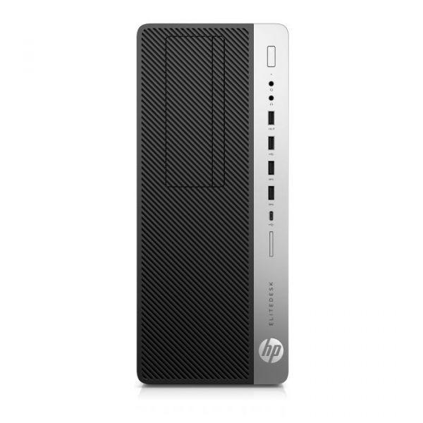 HP Elitedesk 800 G3 i5-7500 8GB 1TB - 1HK19EA