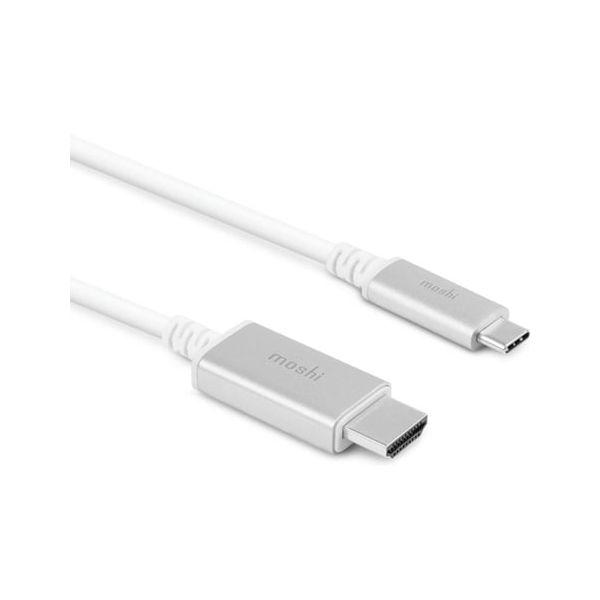 Moshi Adaptador USB-C HDMI Multiport Silver