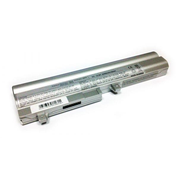 Bateria P/ Portátil Compatível Toshiba 5200mAh Mini NB200, Satelite NB200 (plata) - BATPORT-447