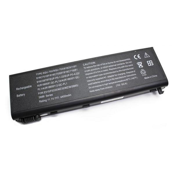 Bateria P/ Portátil Compatível Packard Bell 5200mAh SQU-702 - BATPORT-374