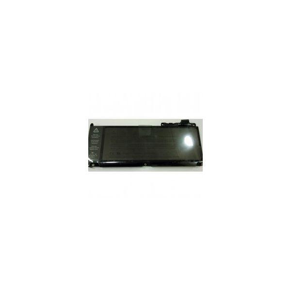 Bateria 020-6809-A Macbook Pro A1342 A1331 2008-2009 10.95V 63.5Wh