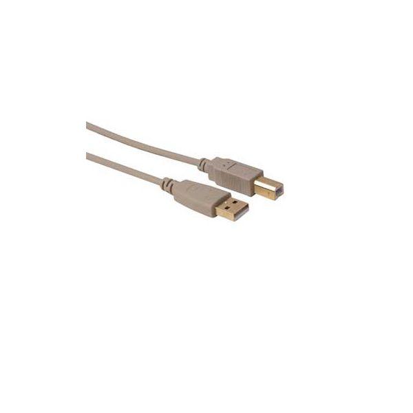Cabo USB basic 2.0 A/USB B m/m contatos dourados 2,5m