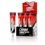 Nutrend Carbo Snack Gel Cafeína 12x50g