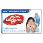 Lifebuoy Sabonete Antibacteriano Mild Care 85g
