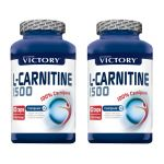 Victory L-Carnitine 1500 100 cápsulas Pack Duo