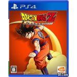 Jogo Dragon Ball Z Kakarot PS4