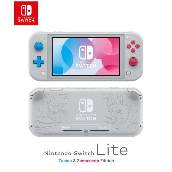 Consola Nintendo Switch Lite Zacian & Zamazenta